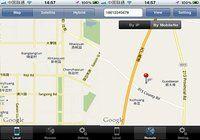 Phone Trace 4 pour mac