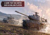World of Tanks Blitz sur Mac pour mac
