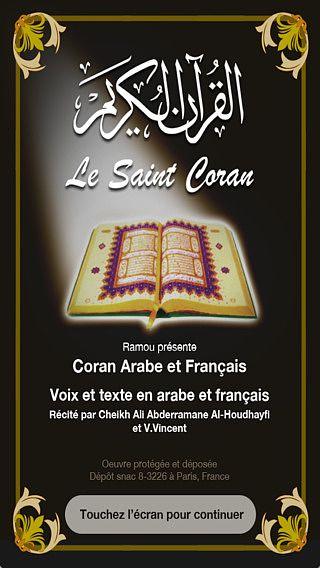 Coran français Audio Gratuit pour mac