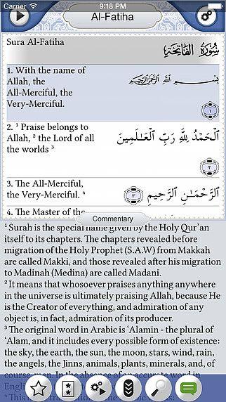 Citaten Quran Explorer : Télécharger quran explorer logicielmac