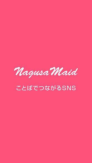Nagusamaid pour mac