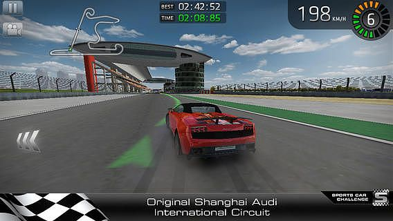 Sports Car Challenge pour mac
