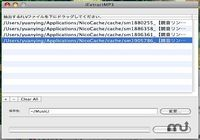iExtractMP3 pour mac
