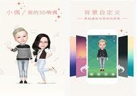 My idol iOS pour mac