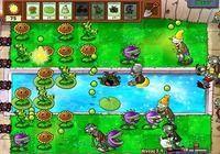 Plants VS Zombies pour mac