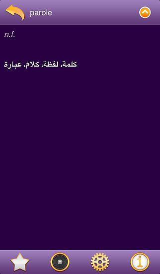 Dictionnaire Arabe Français (Free) pour mac