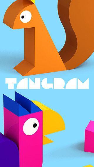 Tayasui Tangram pour mac