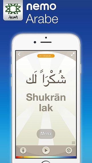 t u00e9l u00e9charger nemo arabe - app gratuite pour apprendre l u0026 39 arabe sur iphone et i
