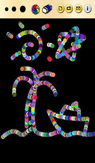 QCat - couleur tout-petit doodle (gratuit) pour mac
