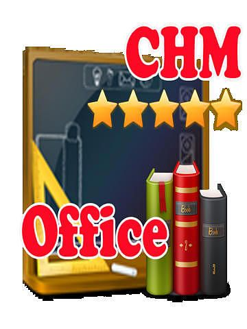 Office CHM Reader iFile pour mac