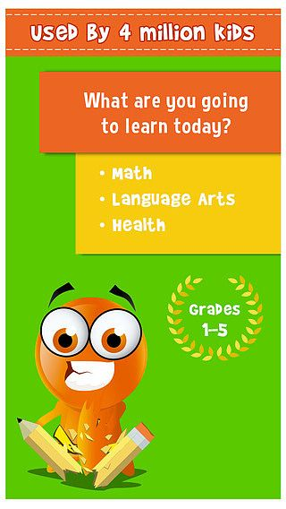ITooch Elementary School App pour mac