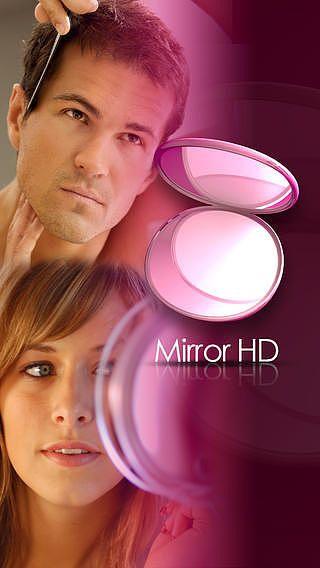 Miroir Gratuit - Boite à outil pour mac