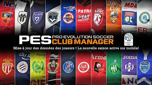 PES CLUB MANAGER pour mac