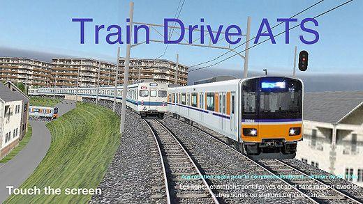Train Drive ATS Light pour mac