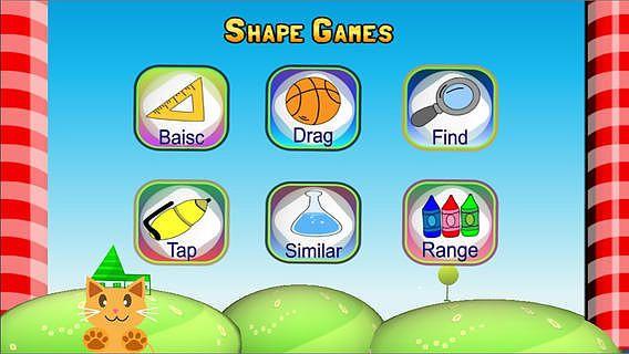 QCat - Enfants Jeux de forme pour mac